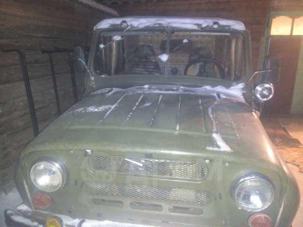 УАЗ 469, 1980 год, 180 000 руб.