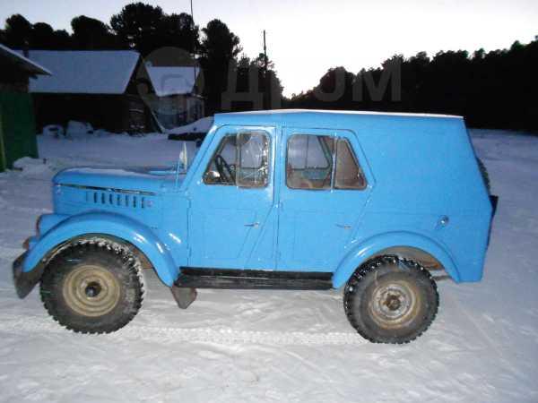 ГАЗ 69, 1967 год, 95 000 руб.