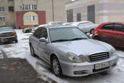 Частные объявления авто хундай соната в саранске разместить объявление о мясе в городе москве