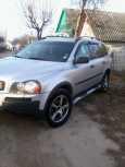 Volvo XC90, 2004 год, 477 000 руб.