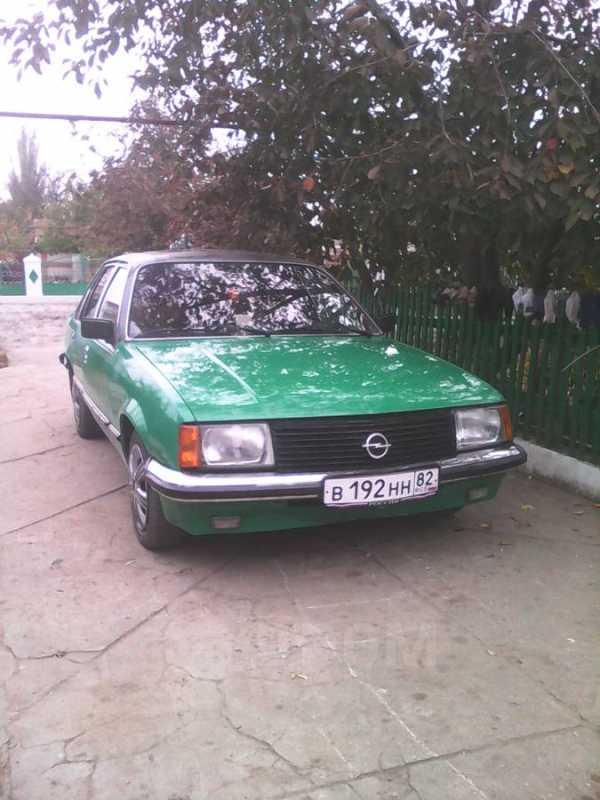 Opel Rekord, 1982 год, 75 000 руб.