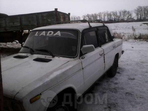 Лада 2106, 1990 год, 33 000 руб.