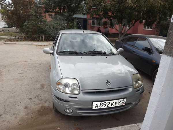 Renault Clio, 2002 год, 150 000 руб.