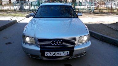 Audi A8 1999 отзыв автора | Дата публикации 06.01.2016.