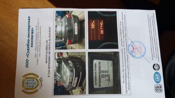Citroen C-Elysee 2013 - отзыв владельца