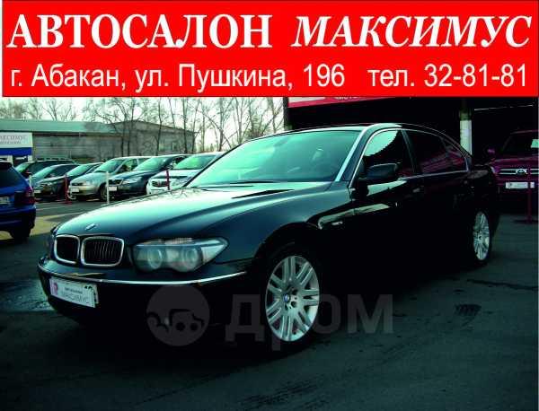 BMW 7-Series, 2004 год, 629 999 руб.