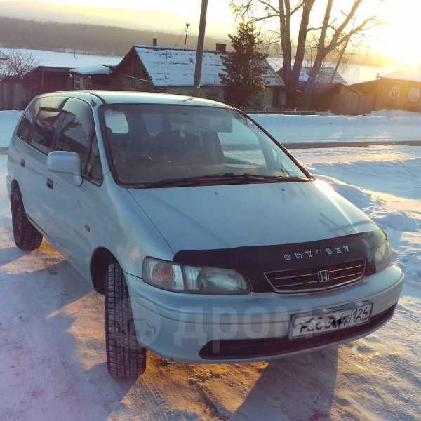 Honda Odyssey, 1999 год, 218 000 руб.