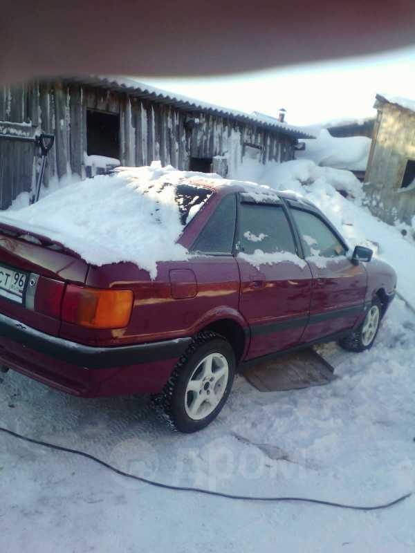 Audi 80, 1988 год, 125 000 руб.
