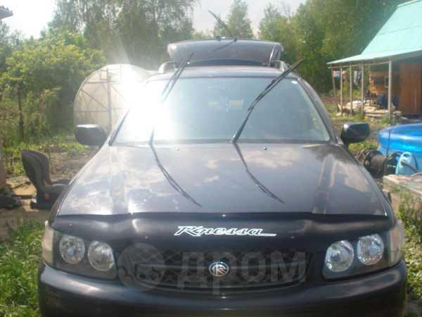 Nissan R'nessa, 1998 год, 130 000 руб.