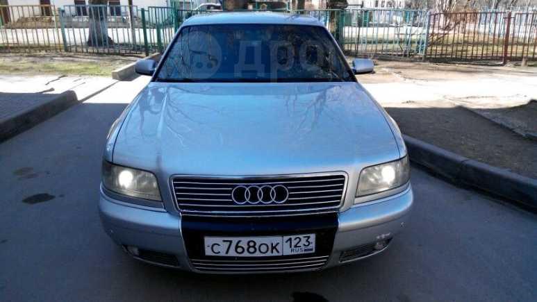Audi A8, 1999 год, 275 000 руб.