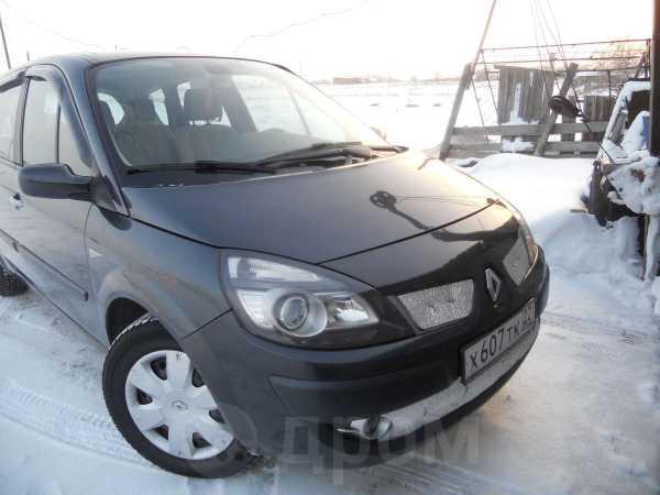 Renault Scenic, 2008 год, 380 000 руб.
