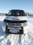 Toyota Town Ace Noah, 1999 год, 280 000 руб.