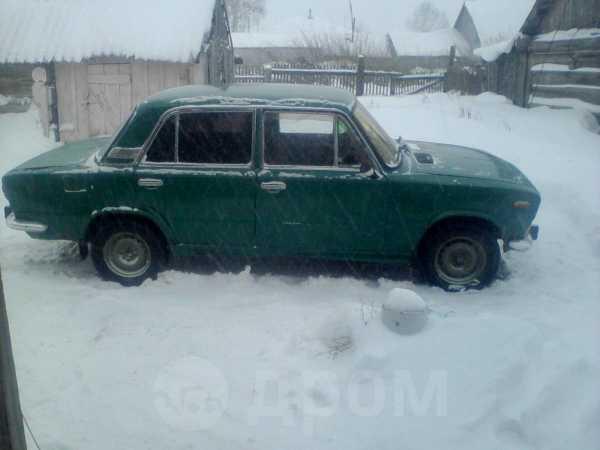 Лада 2103, 1976 год, 20 000 руб.