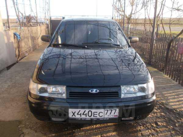 Лада 2110, 2008 год, 185 000 руб.