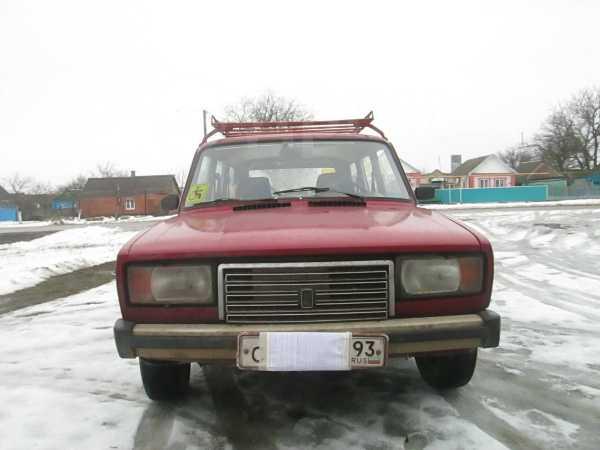 Лада 2104, 1994 год, 59 000 руб.
