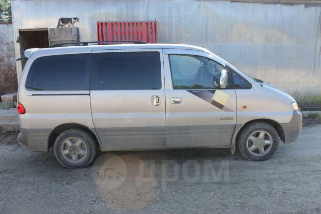 Hyundai Starex, 2003 год, 280 000 руб.