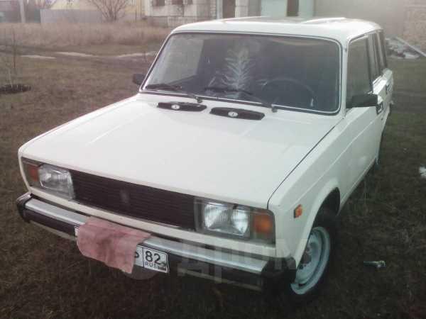 Лада 2104, 1986 год, 80 000 руб.