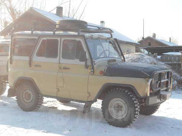 УАЗ 3151, 1997 год, 200 000 руб.