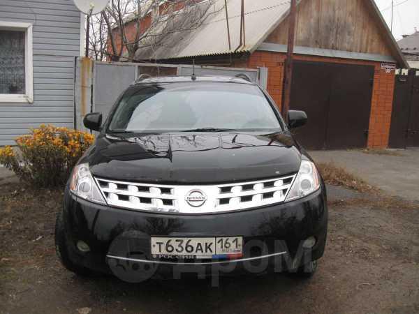 Nissan Murano, 2003 год, 290 000 руб.