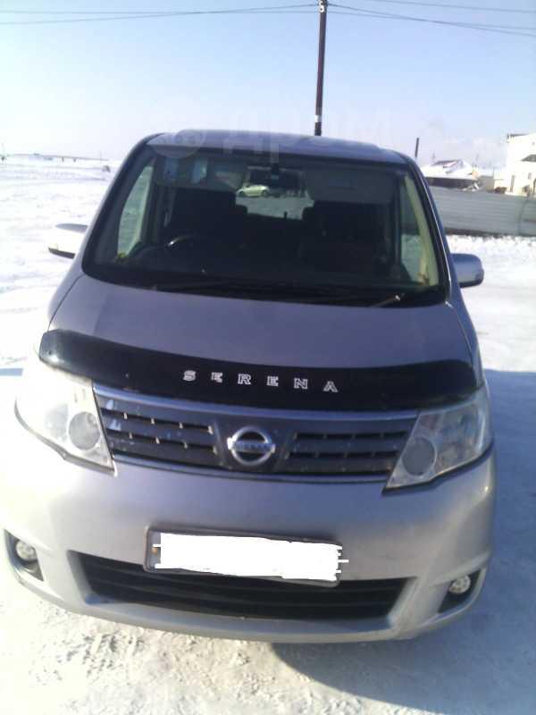 Nissan Serena, 2008 год, 550 000 руб.