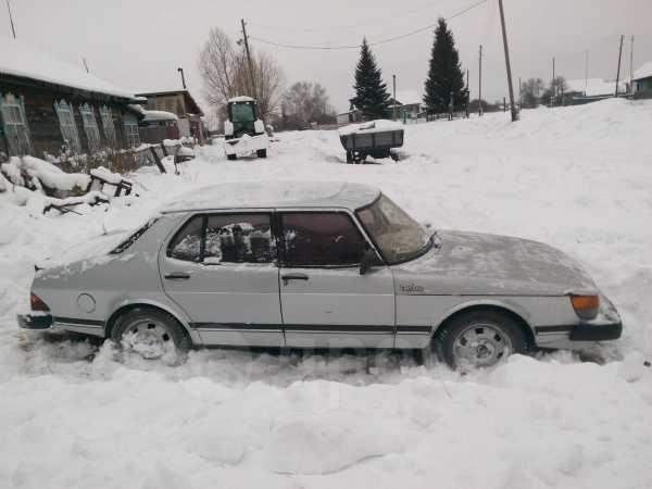 Saab 900, 1984 год, 50 000 руб.