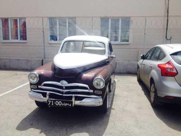 ГАЗ Победа, 1948 год, 800 000 руб.