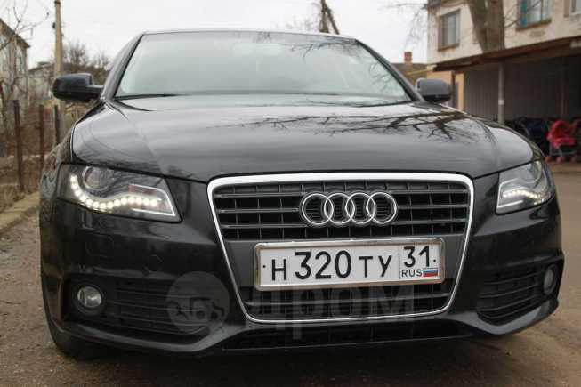 Audi A4, 2011 год, 790 000 руб.