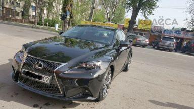 Lexus IS250 2014 отзыв автора | Дата публикации 23.02.2016.
