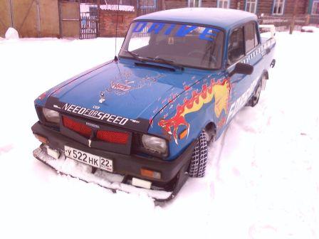 Москвич Москвич 1987 - отзыв владельца