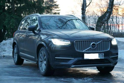 Volvo XC90 2016 - отзыв владельца