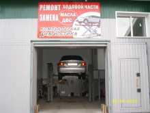 Прокопьевск Lancer 2008