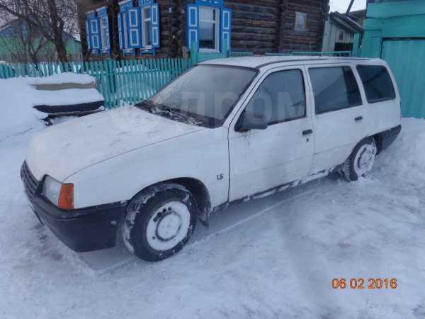 Opel Kadett, 1986 год, 30 000 руб.