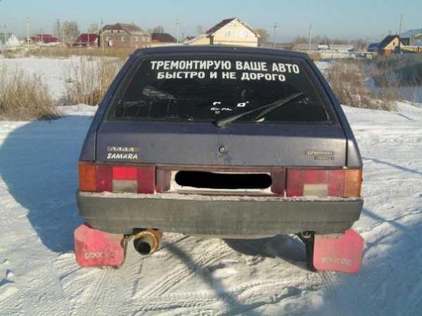 Лада 2109, 1998 год, 70 000 руб.