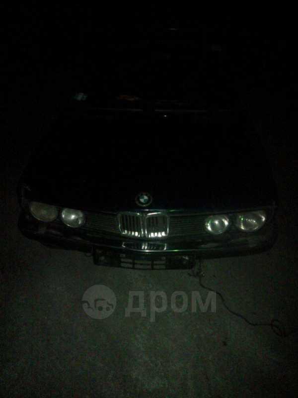 BMW 5-Series, 1992 год, 145 000 руб.