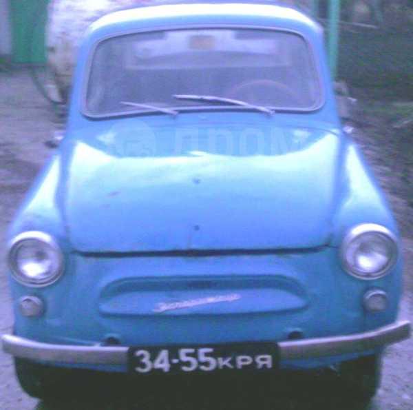 ЗАЗ ЗАЗ, 1966 год, 150 000 руб.
