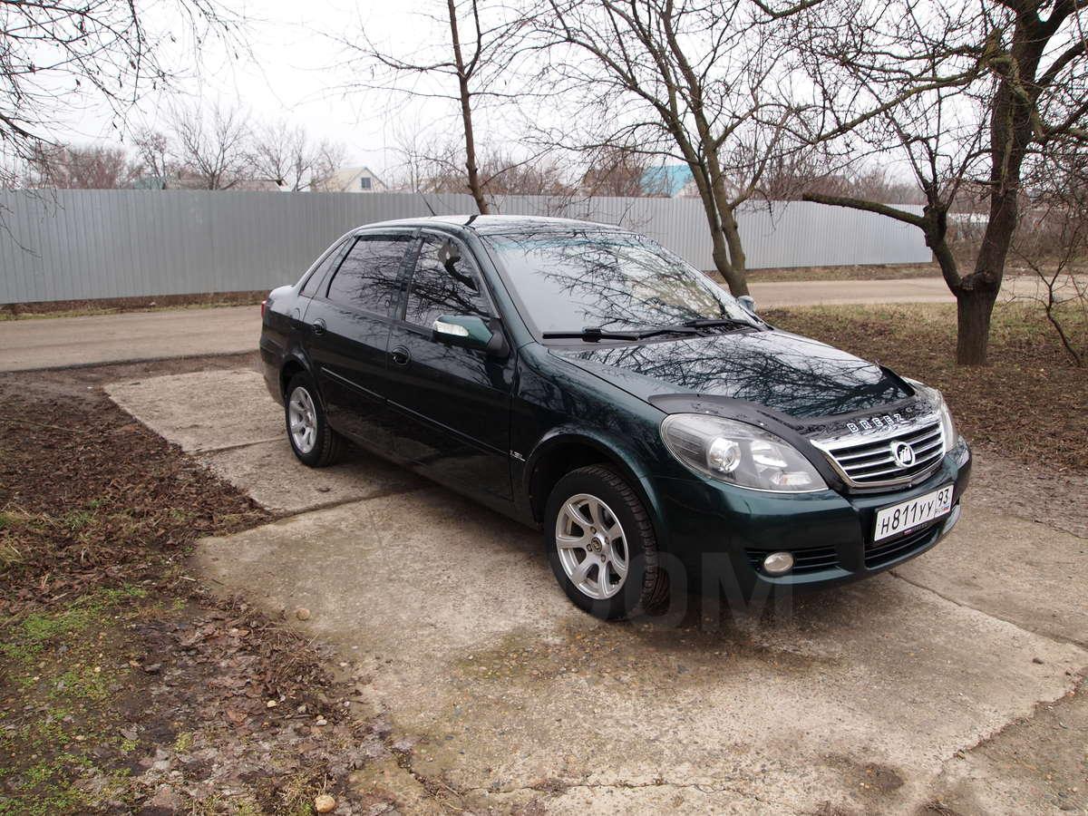 продажа авто лифан в тольятти