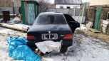 Nissan Cedric, 1992 год, 45 000 руб.
