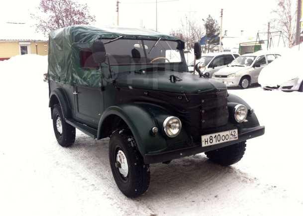 ГАЗ 69, 1982 год, 150 000 руб.