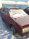 Лада 2109, 1993 год, 15 000 руб.