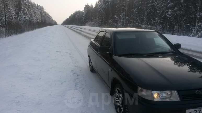 Лада 2110, 2011 год, 179 000 руб.
