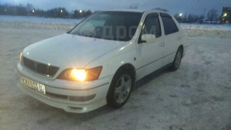 Toyota Vista Ardeo, 1998 год, 320 000 руб.