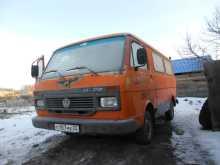 Барнаул Transporter 1993