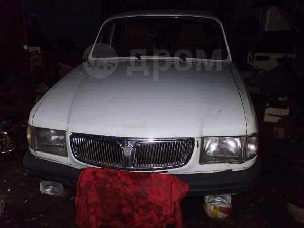 ГАЗ 3110 Волга, 1997 год, 18 000 руб.