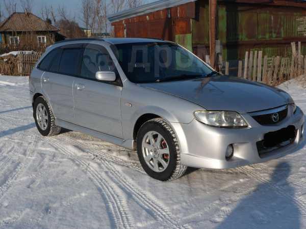 Mazda Familia S-Wagon, 2003 год, 240 000 руб.