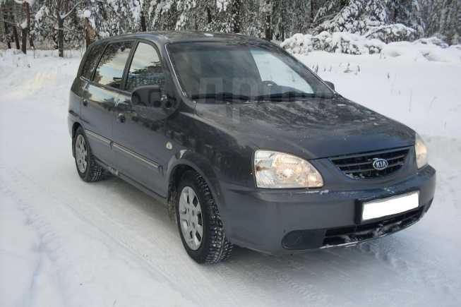 Kia Carens, 2006 год, 330 000 руб.