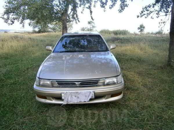 Toyota Vista, 1993 год, 149 000 руб.