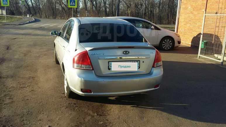 Kia Cerato, 2007 год, 260 000 руб.