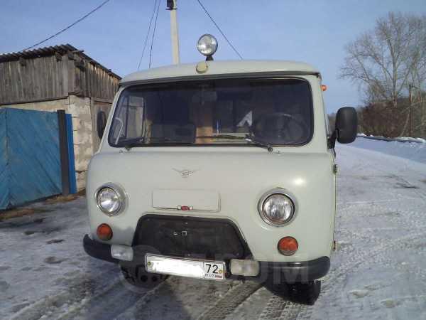 УАЗ Буханка, 1996 год, 160 000 руб.
