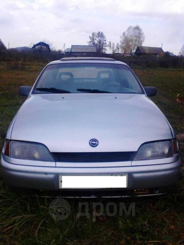 Opel Omega, 1993 год, 90 000 руб.