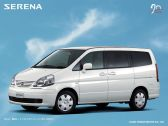 Nissan Serena C24
